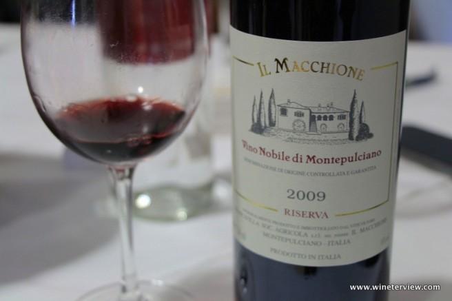 nobile di montepulciano, vino nobile di montepulciano, montepulciano, anteprime toscane, anteprima, anteprima vino nobile montepulciano, anteprima vino nobile montepulciano 2016, vino rosso, vino rosso toscano, sangiovese, montepulciano, montepulciano vino, toscana, tuscany, tuscan anteprimas, wine tasting, tuscan wine, антеприма, антеприма монтепульчано, тасканские антепримы, нобиле ди монтепульчано, тосканское вино, санджовезе, podere il macchione, il macchione, 100% sangiovese,